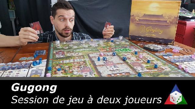 L'école du jeu - Gugong - Session de jeu