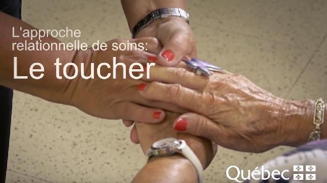 L'approche relationnelle de soins : Le toucher